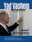 About Yad Vashem | Baaske France | Scoop.it