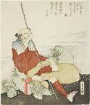 Katsushika Hokusai - The complete works   eArt   Scoop.it