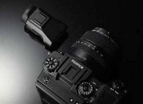 FUJIFILM annonce le développement du système GFX, un nouveau concept photo numérique hybride | Les X de  Fuji | Scoop.it