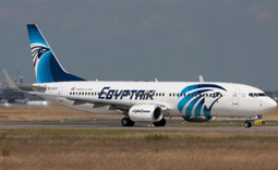 Tourism in the news: Egypt Air set to cancel two weekly flights to New York beginning next month   Égypt-actus   Scoop.it
