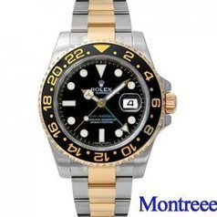 Replique Rolex Oyster Perpetual GMT-Master II 116713 LN - €129.00 | AAA replica  watches from china | Scoop.it