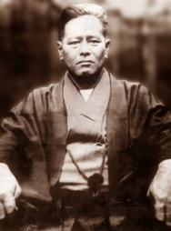 The Meeting of Okinawan Karate Masters in 1936   Ronin Bujutsu Kai   Scoop.it
