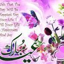 Eid ul Fitr Mubarak Greetings Quotes Messages Pictures 2016 | Social Media Guides | Scoop.it