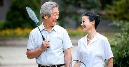 Bị cao huyết áp có nên tập thể dục không? | Tăng huyết áp - Tụt huyết áp - Huyết áp thấp - Huyết áp bình thường | Kiến thức sức khỏe dịch vụ | Scoop.it
