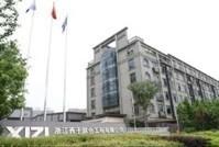 Zhejiang Xizi United Engineering Co. Ltd of Newport International Study on Hangzhou Boiler Group Co. Ltd   Newport International Study: Hangzhou Boiler Group Co., Ltd   Scoop.it