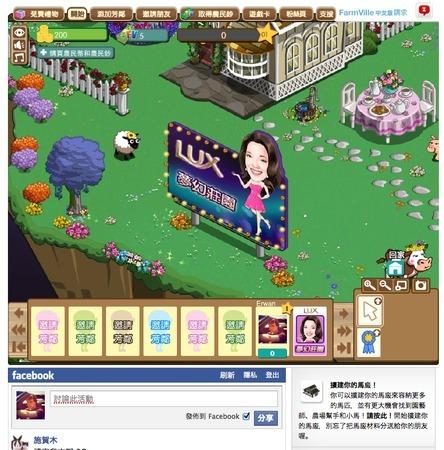 Social Gaming : les marques et les jeux sociaux sur Facebook | Digital Experiences by David Labouré | Scoop.it