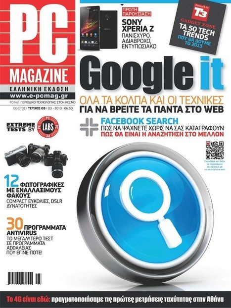 PC Magazine στο ReadPoint | PC-magazine | Scoop.it