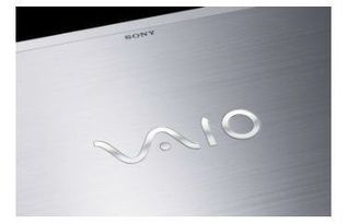 Sony exits PC business; sells VAIO to focus on Smartphone - PCQuest | Technology News | Scoop.it