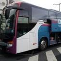 Comment voyager moins cher en train et en bus avec OUIGO et IDBUS | Articles du blog | Scoop.it