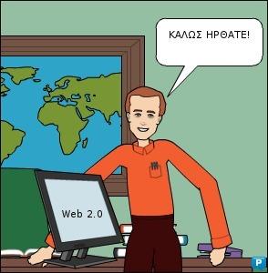 Πληροφορικός @ σχολείο ;-) » Blog Archive » Edmodo: περιβάλλον καθημερινής εκπαιδευτικής πρακτικής & μάθησης   Web2 tools in my class   Scoop.it