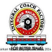 Various Posts In Integral Coach Factory, Chennai - January 2014 | Various Posts In Integral Coach Factory, Chennai | Scoop.it