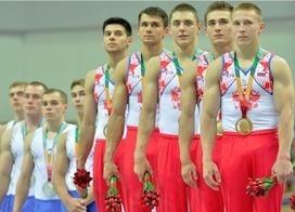 Universiada 2013 – Clasificación masculina / Final por equipos