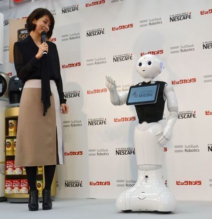 Foxconn, Softbank to open robot joint venture: report | Economics | FOCUS TAIWAN - CNA ENGLISH NEWS | The Robot Times | Scoop.it