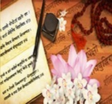 Love Psychic Readings uk, Psychic Readings London, best love psychic readings, Free love psychic readings London | Sanjeev astrology, Love psychic, Indian astrology, Sanjeev astrologer, Psychic Reader uk | Scoop.it