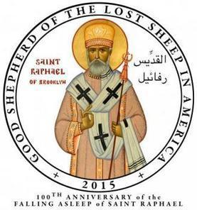 2015 Festivals to Commemorate Anniversary of St. Raphael's Repose | Antiochian Orthodox Christian Archdiocese | Eastern Orthodoxy | Scoop.it