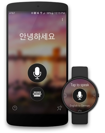 Tải ứng dụng Microsoft Translator cho Android và iOS | Avast Mobile Backup & Restore v1.0.7650 cho Android | Scoop.it