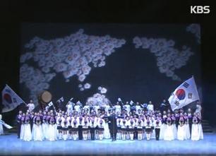 La Corée du Sud célèbre le 97e anniversaire du mouvement d'indépendance du 1er mars | Blog Paris - Séoul | Scoop.it