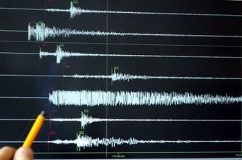 Un important séisme a secoué Mexico | LeroyAgencyPress | Scoop.it