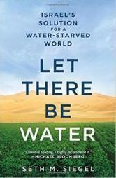 Let there be no water shortage in Israel | Jewish Education Around the World | Scoop.it