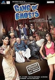 Gang of Ghosts (2014) Review - Weird Angles | Latest Movie Reviews & Ratings | Scoop.it