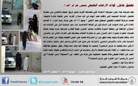 Twitter / BUADAM2002: أن لله و أن إلي | Syria from Egyptday1 | Scoop.it