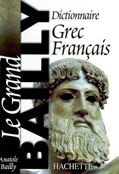 Dictionnaires français - grec ancien sur Internet - Un blog pour l'information juridique | Merveilles - Marvels | Scoop.it