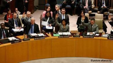 UN Security Council approves new sanctions on North Korea   News   DW.DE   07.03.2013   HSC World Order   Scoop.it