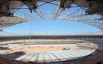 Green Goals Set for Brazil's World Cup Stadiums - Environment News Service | Sports Facility Management. 4206346 | Scoop.it