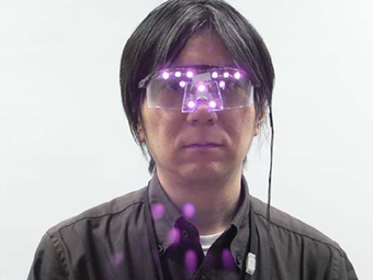 ­Guess who? Japanese scientists launch face recognition-blocking glasses — RT | Tech and the Future of Integration | Scoop.it