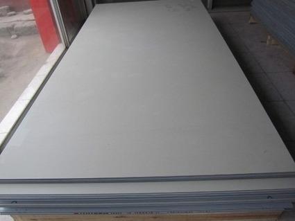 Application of aluminum and aluminum alloy | iWin Online | Scoop.it