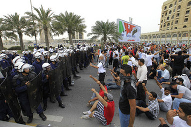 Understanding Bahrain - WeSpeakNews.com - Avinash Kalla reports | Human Rights and the Will to be free | Scoop.it
