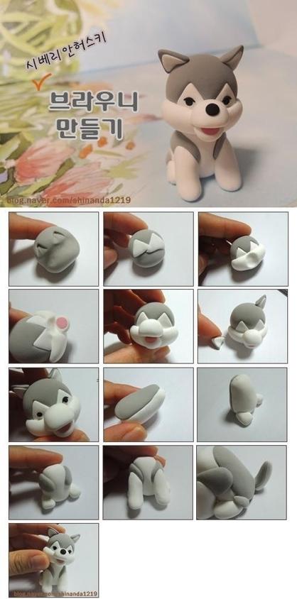 Tuto fimo : Un petit Husky | Bijoux sucrés, Bijoux fantaisie, Bijoux gourmands, Pâte Fimo, Nail Art et Miniatures gourmandes | Bijoux Sucrés | Scoop.it