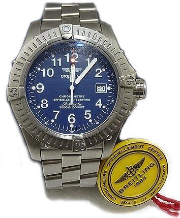 Buy Breitling Watches In UK | Antiquewatchcoltd | Watches | Scoop.it
