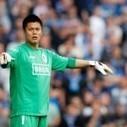 Eiji Kawashima: Jepang Bisa Menang Lawan Yunani - Bola   Piala Dunia(Jepang)   Scoop.it