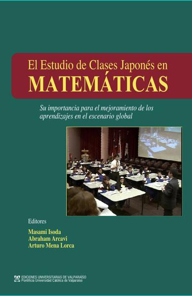 Ediciones Universitarias de Valparaíso | Educación | Scoop.it