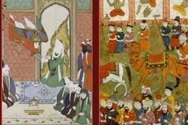 BnF - Enluminures en Islam | Bibliothèque de Toulouse | Scoop.it