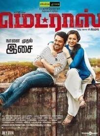 Madras Movie Mp3 Songs Download Tamil 2014 | watchhindiserialonline.com | Scoop.it