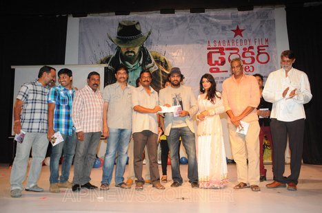Director Movie Audio Launch Photos, Images, Pics, Pictures, Gallery, Stills, Photos | Gallery | Scoop.it