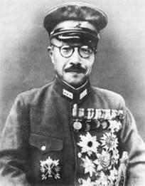 Hideki Tojo   World War II Database   Hideki Tojo   Scoop.it