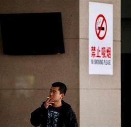 Smoking free China | Tobacco news | Scoop.it