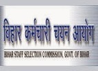 All jobs: Latest BSSC Recruitment 2014 online application for 127 Zonal Inspector Jobs | jobs | Scoop.it