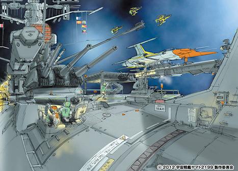 Space Battleship Yamato 2199 tendrá 26 episodios | koi-nya | VIM | Scoop.it