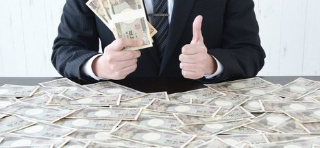 How to Talk Money in a Job Interview | Recherche d'emploi | Scoop.it