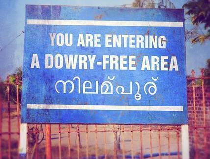 The Only Town In India Which Will Greet You With A 'Dowry Free Zone' Sign - The Better India | This Gives Me Hope | Scoop.it