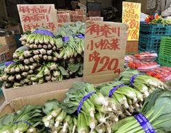 [Eng] Le Japon a trouvé plus de légumes et l'eau affectés par les radiations   Kyodo News   Japon : séisme, tsunami & conséquences   Scoop.it