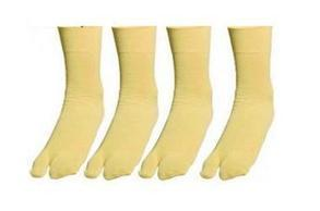 Lowest Online: Buy Cozysoft Soft Ankle Toe Socks Set of 4 Only @Rs. 99 | Online Shopping And Discounts | Scoop.it