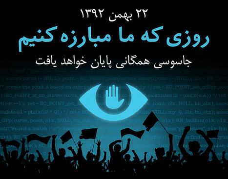 L'Iran s'élève contre la surveillance de masse · Global Voices en Français | Intervalles | Scoop.it