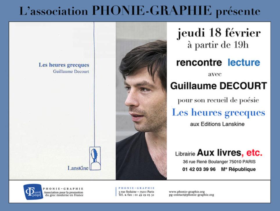 (agenda) 18 février, Paris, Guillaume Decourt | Poezibao | Scoop.it