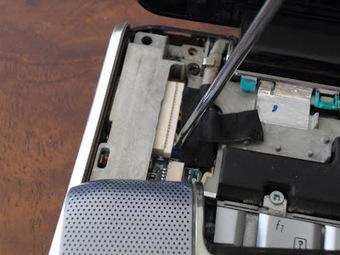 Driver Inside: Como solucionar problema de parpadeo de pantalla en las HP dv5 | gesvin | Scoop.it
