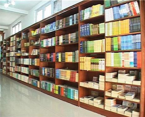 Buy Islam and Science Islamic Books Online | Goodword Books - An Islamic Bookstore | Scoop.it